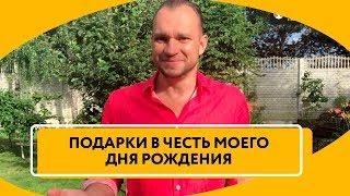 Распродажа в честь Дня рождения Максима Темченко. Не пропустите такую возможность обучения