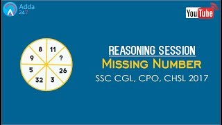 SSC CGL 2017 | Missing Number | Reasoning Tricks | Online SSC CGL Coaching thumbnail