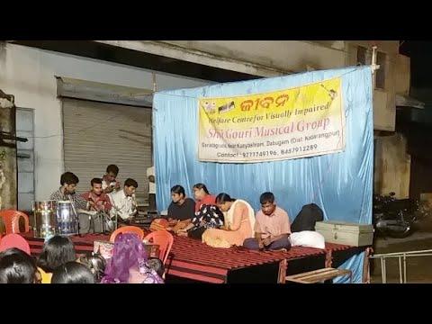 Jivan (DRUSTIHINA) Alo Mitani Odia Bhajan