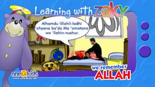 vuclip Dua for waking up | Learning with Zaky