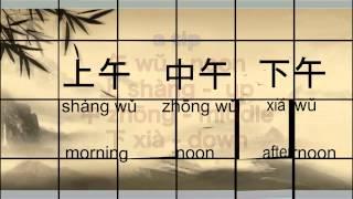 HSK 2 -Basic 300 Mandarin Chinese words (part 1/8)   Hua Jie Language