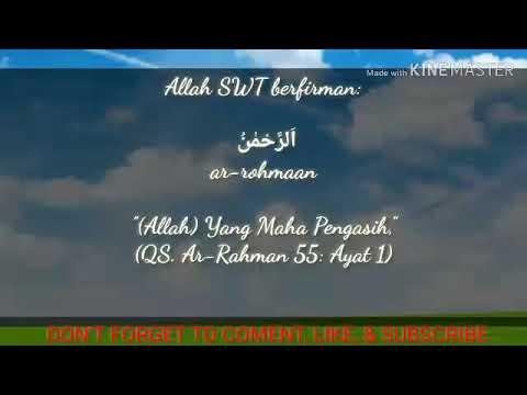 Download Lagu Syaikh Muhammad Thaha Al Junaydi - surah Ar-Rahman (jadi imam merdu sekali) Murotal