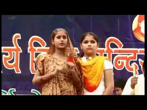 School Play - Beti Bachao Beti Padhao