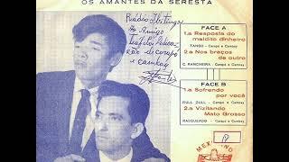 (José Rico antes do Milionário) Carapó & Cambay - Nos Braços De Outro