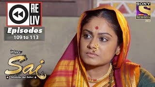 Weekly Reliv - Mere Sai - 26th Feb to 02nd Mar 2018 - Episode 109 to 113