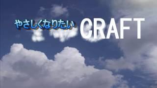 MIDI+CRAFTで一発録り録音 AG.Vo Key.2Vo EG.