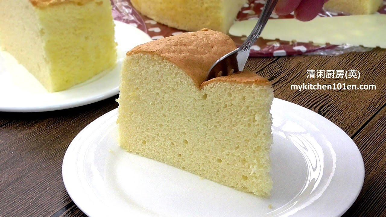 Basic Vanilla Sponge Cake Mykitchen101en Youtube