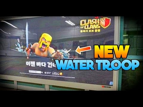 Thumbnail: Clash of Clans | NEW TROOP!! What is That!? Supercell Ad Leaks Possible New Troop (May Update 2017)