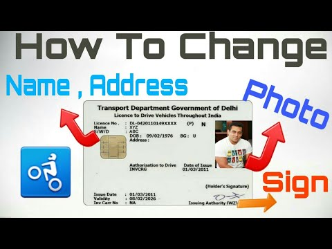 Change Name , Address , Date Of Birth , Photo , Biometric In Any Driving Licence In India