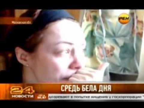 РЕН-ТВ об убийстве в Воскресенске