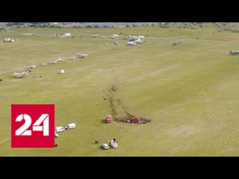 Крушение Ан-2 на подмосковном авиашоу: погибли пилот и фотокор