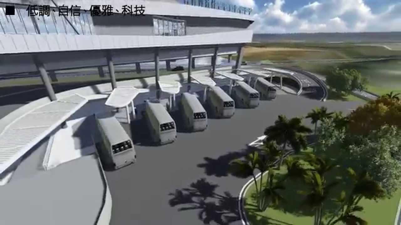 臺中航空站國際航廈虛擬導覽 - YouTube