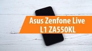 распаковка смартфона Asus Zenfone Live L1 ZA550KL / Unboxing Asus Zenfone Live L1 ZA550KL