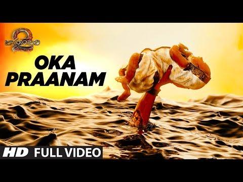 Oka Praanam Full Video Song | Baahubali 2...