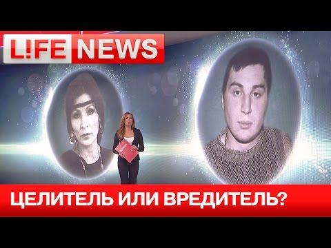 В Москве скончалась целительница Джуна
