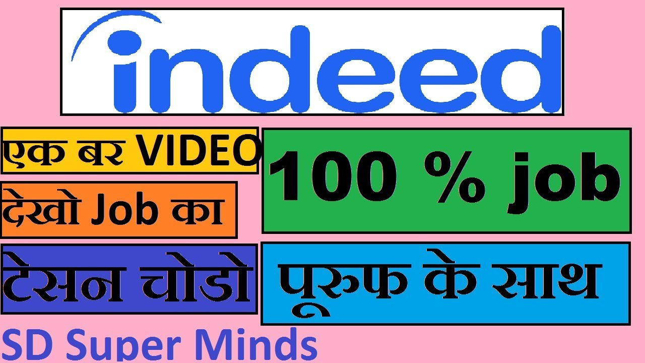 How To Apply New Jobs Indeed & Online Jobs Hindi SD Super Minds