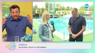 """Петър Стойчев: За рекордното си плуване в ледените води - """"На кафе"""" (25.06.2020)"""