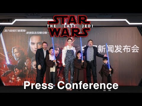 Star Wars: The Last Jedi - China Premiere Highlights | Press conference
