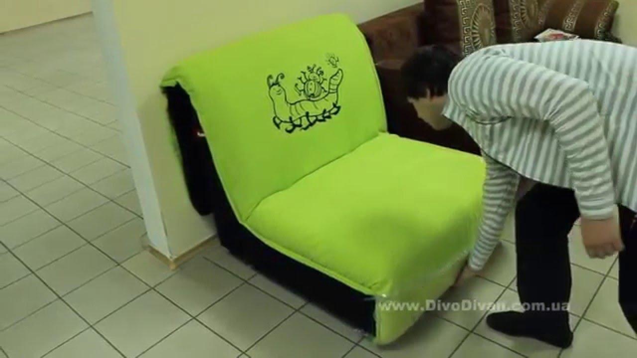 Угловой раскладной диван кровать с ортопедическим матрасом Киев .