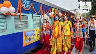 भक्तों के लिए जल्द ही चलने वाली है Ramayan Express | Indian Railway | Piyush Goyal |