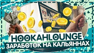 Зарабатывай сидя дома! Как заработать школьнику в интернете без вложений деньги WMR на кликах