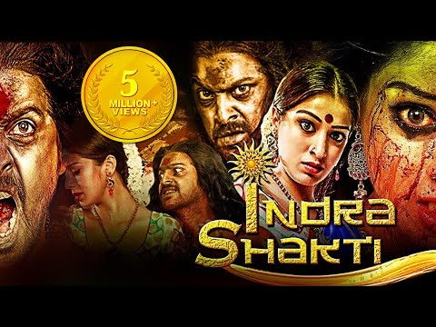 Indra Shakti Hindi Horror Movie 2016 | Hindi Dubbed Horror Movie 2016