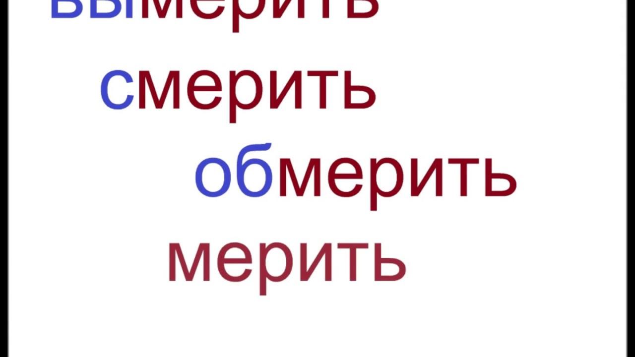 № 173 МЕРИТЬ