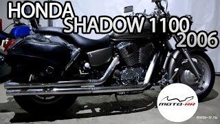HONDA SHADOW 1100 Sabre. Детальное видео MOTO-RR
