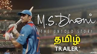 MS Dhoni Trailer in Tamil - The Untold Story | Sushant Singh Rajput, Neeraj Pandey | Release Updates