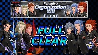 Organization 13 Quest Are Back! ~  KH Union χ[Cross]