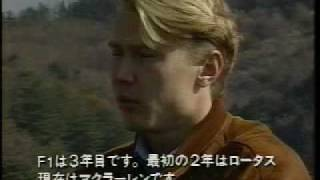 Top Gear Mika Hakkinen Test In Japan Ferrari F 40 & Mclaren f1 1993