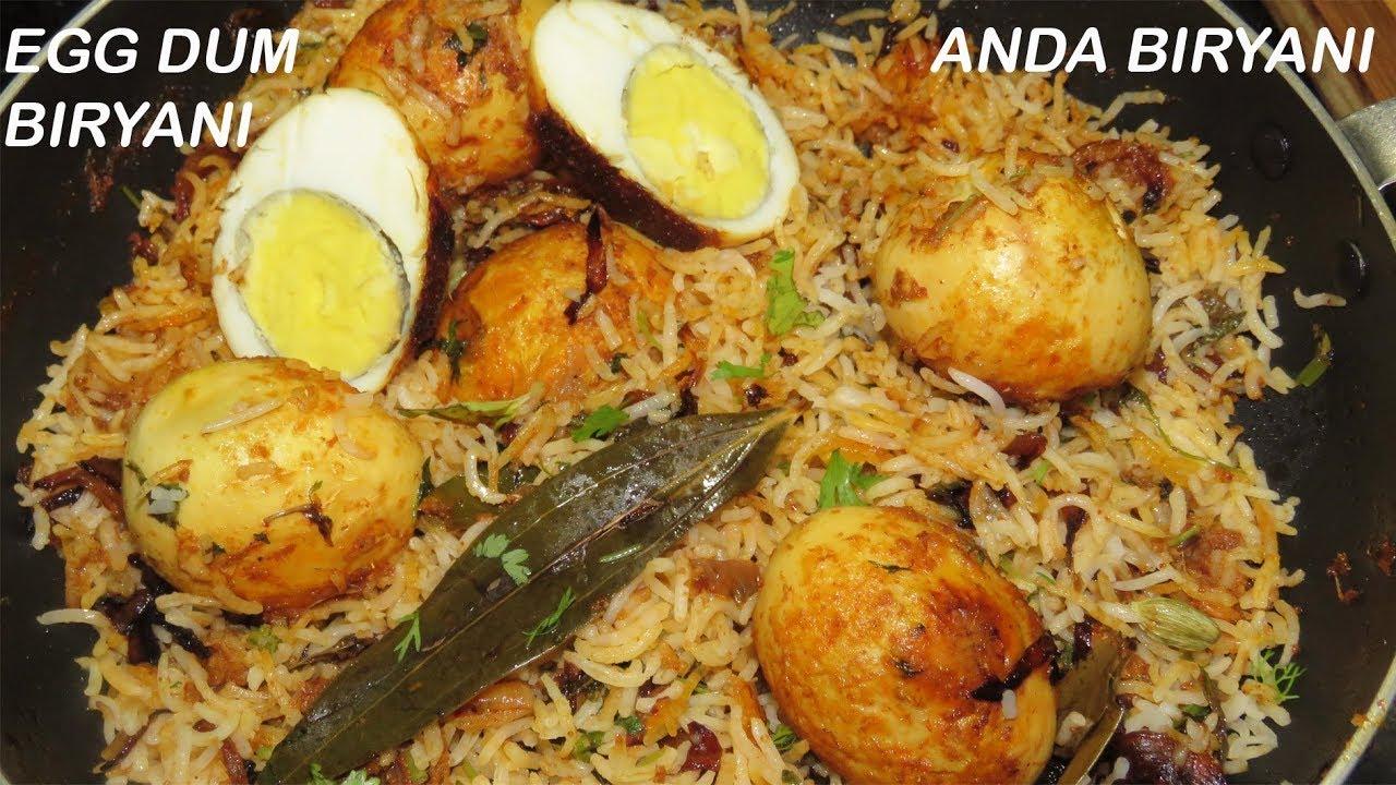 ఎగ్ దమ్ బిర్యాని-Egg Dum Biryani in Telugu-Hyderabadi Egg Biriyani-Anda Biryani-Egg Pulao in telugu