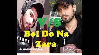 Bol Do Na Zara Indian Hidden Talent in Saudi Arabia