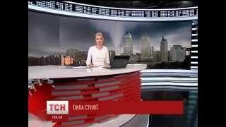 По околицях Дніпропетровська вдарив торнадо