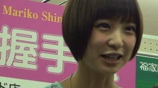 AKB48 篠田麻里子 「AKB48がネックだった」と告白! shinoda mariko 篠田麻里子 検索動画 21