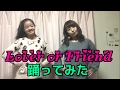 【Lover or Friend】Carat feat.紗蘭 踊ってみた