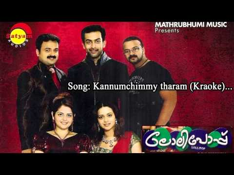 Kannumchimmi tharam (Karaoke)   Lollipop
