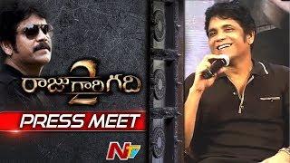 Akkineni Nagarjuna's Raju Gari Gadhi 2 Movie Press Meet || NTV