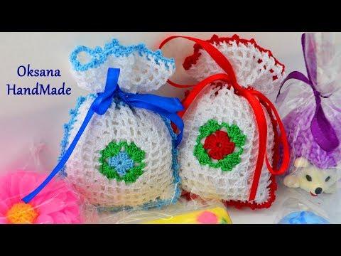 Мешочки для подарков крючком схемы