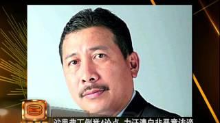慕克里起诉诽谤名誉 首相新闻秘书入禀抗辩