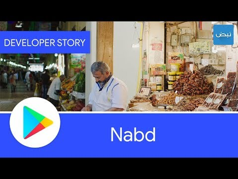 Android Developer Story: Nabd improves reader engagement with Material Design