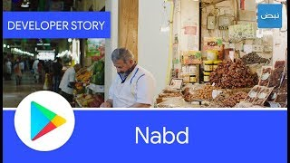 Android Developer Story: Nabd improves reader engagement with Material Design thumbnail