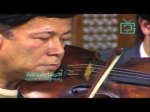 سيد الملاح  يبهر الحاضرين بـعزف جميل على الكمنجة