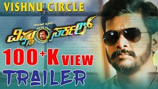 Vishnu Circle Trailer | Kannada New Movie 2019 | | Gururaj Jaggesh, Samita Vinya | Akash Audio