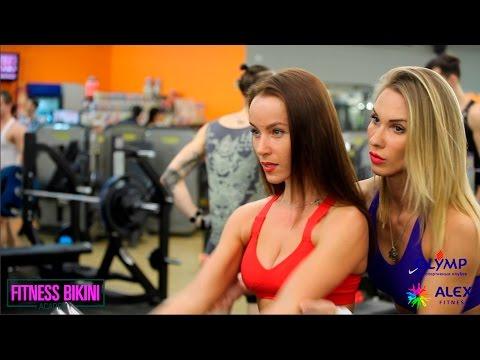 female fitness motivation  bikini fitness  training