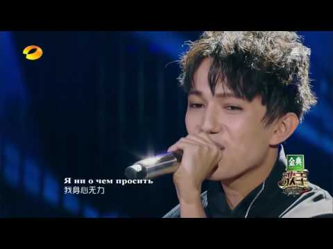 The best voice in the world. Dimash Kudaibergenov - Opera 2