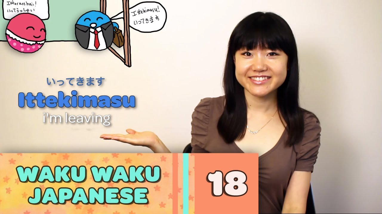 Waku Waku Japanese - Language Lesson 18: Leaving and Coming Home