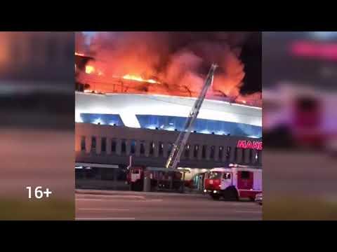 """Во Владивостоке горит торговый центр """"Максим"""""""