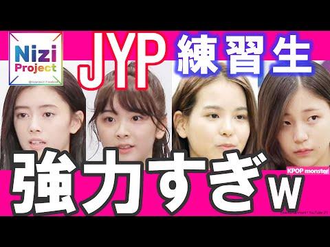 プロジェクト jyp 生 虹 練習