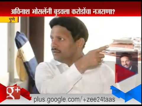 Pune : Avinash Bhosale Corporate Office On Illegal Land